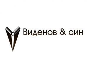 Издателство Виденов и син
