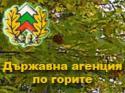 Изпълнителната агенция по горите засилва проверките за изпълнение на противопожарните мероприятия срещу горски и полски пожари