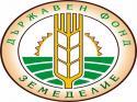 """ДФ """"Земеделие"""" одобри 189 заявления от Програмата за развитие на селските райони (ПРСР)"""