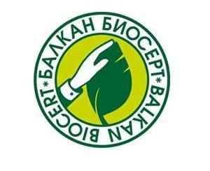 БАЛКАН БИОСЕРТ ООД - орган за контрол и сертификация на биологична продукция търси да назначи ИНСПЕКТОР