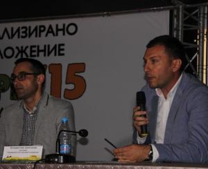 Владислав Цветанов МЗХ - семинар по ПРСР 2014-2020 на БАТА Агро