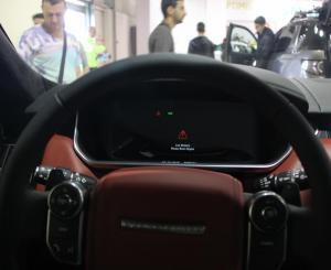 Range Rover Интериор