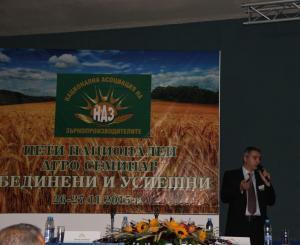 Николай Грамчев, Синджента