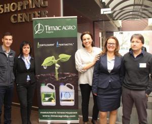Тимак Агро на 4ти Агросеминар на НАЗ 2014