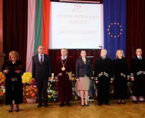 Ръководството на Аграрен Университет и Министър Десислава Танева