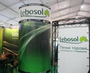 Щандът на Lebosol на БАТА АГРО