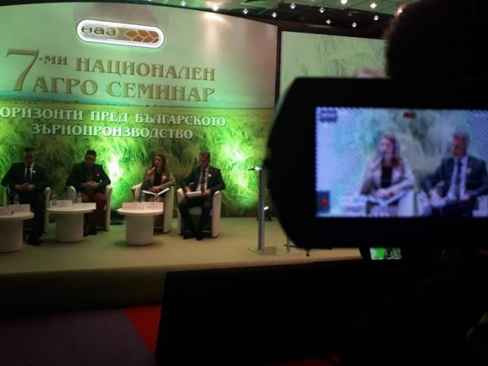 Вергиния Кръстева, зам.-министър на земделието, на дискусията на семинара на НАЗ