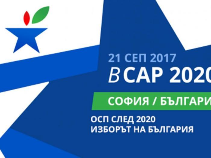 BCAP2020: Франция залага на животновъдството,агроекологията и младите фермери