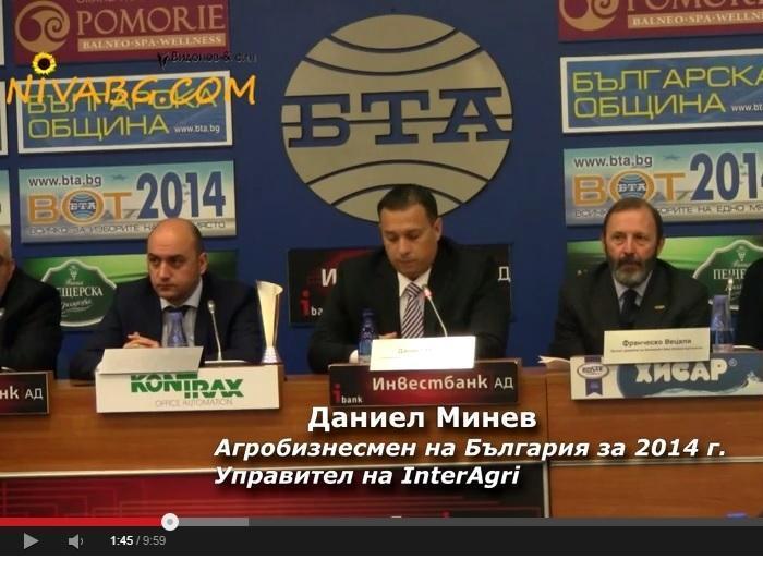 Виж видео от събитието