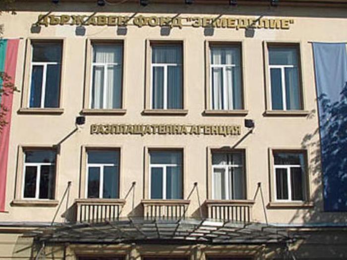 """Днес от 14:00 ч. в сградата на Държавен фонд """"Земеделие"""" ще се проведе Управителен съвет на Фонда"""