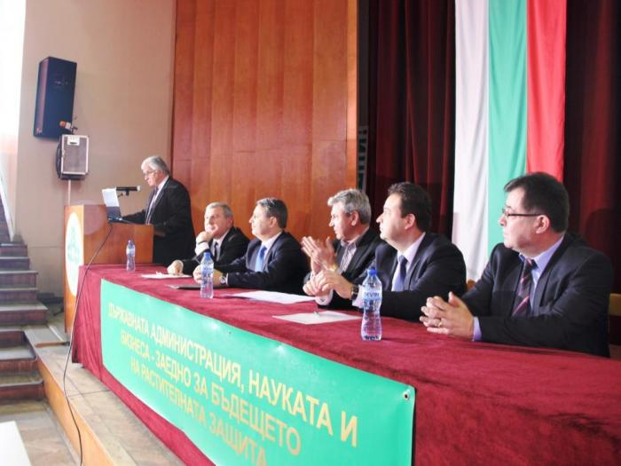 Общото събрание е част от програмата за честването на професионалния празник на растителната защита и отбелязване на 121 години растително
