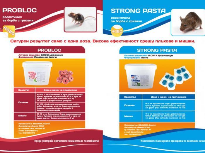 Отрова за мишки ProBloc и Strong Pasta