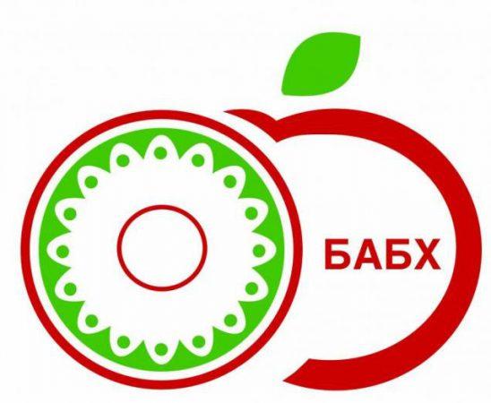 Центърът за оценка на риска към Българската агенция по безопасност на храните преминава на пряко подчинение на министъра на земеделието и храните