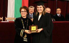 264 абсолвенти получиха своите дипломи за висше образование от Аграрния университет – Пловдив
