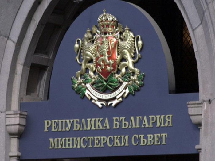 Министерски съвет ще проведе редовното си заседание