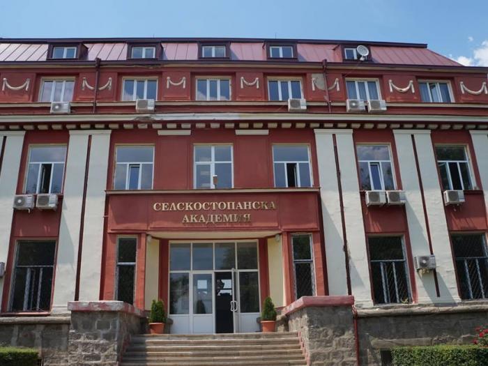Нов проектозакон дава финансова независимост на Селскостопанска академия