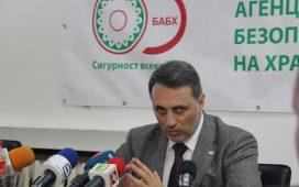 Бойко Борисов е назначил д-р Дамян Илиев за изпълнителен директор на БАБХ
