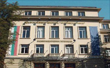 На 1 юли 2011 г. e заседанието на Експертната  комисия за осигуряване на прозрачност (ЕКОП)