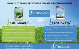 Подхранете пшеницата напролет с продуктите FERTILEADER от Тимак Агро