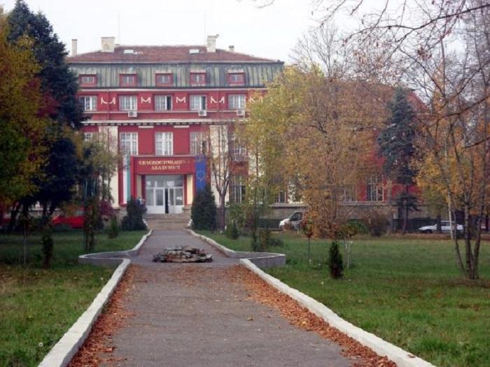 Старите задължения на Селскостопанска академия (ССА) и част от текущите