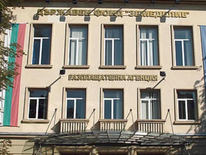 Шестте договора по схемата Групи производители са сключени през 2013 г