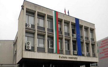 Проф. дсн Димитър Греков ще ръководи Аграрния университет в Пловдив още един мандат – от 2011 до 2015 година. Професор Греков остава на поста си