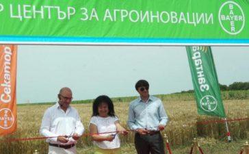В подкрепа на устойчивото земеделие