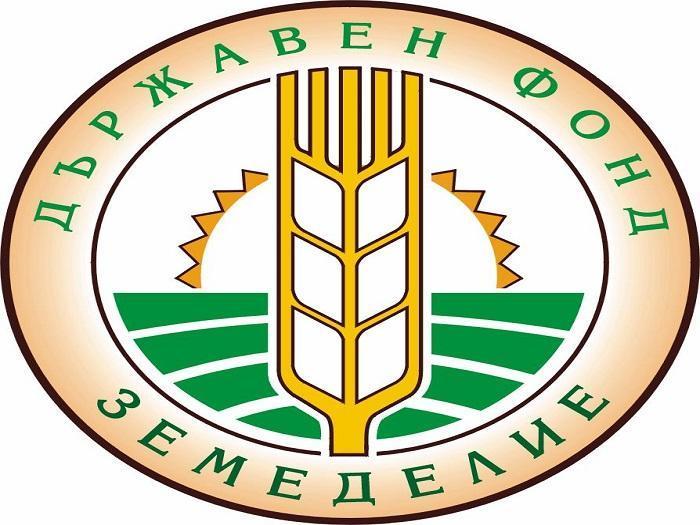 """До 20 декември тази година в Държавен фонд """"Земеделие"""" се приемат заявления по Мярка 111"""