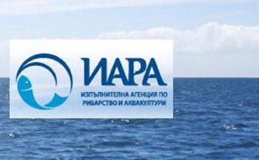 Пламен Захариев е новият изпълнителен директор на Изпълнителната агенция по рибарство и аквакултури