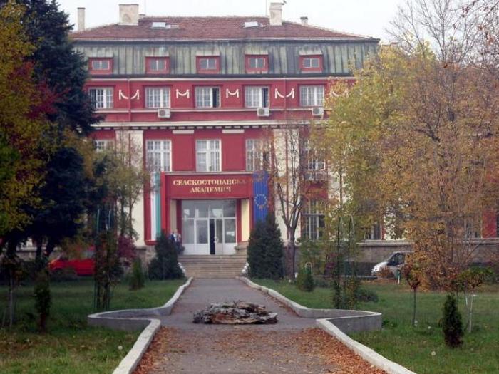 Управителният съвет на академията ще приема и отчита бюджета и