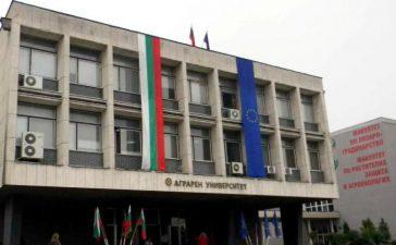 График за провеждане на кандидатстудентски изпити в АУ Пловдив за 2015-2016 учебна година