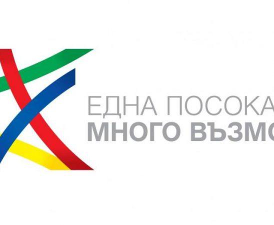 Финансова помощ се предоставя за подпомагане на процеса по създаване МИГ (Местни инициативни групи)