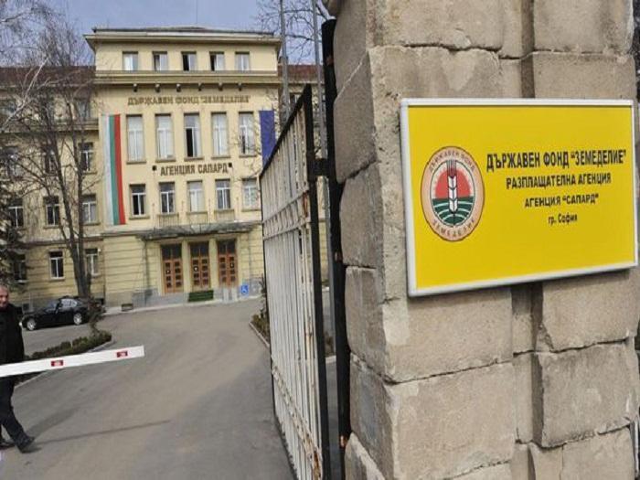 """Документите ще се приемат в областните дирекции на ДФ """"Земеделие"""""""