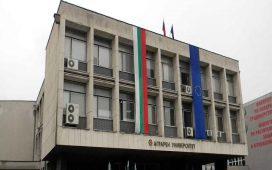 АУ-Пловдив все още приема заявления за обучение на земеделски производители