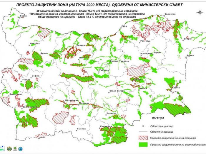 Две са защитените зони в региона на Монтана