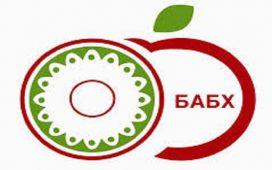 Българската агенция по безопасност на храните ще извърши базово обучение на земеделски производители за употреба на ПРЗ втора категория
