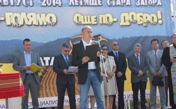 Министър Грудев откри Международното специализирано изложение Бата Агро 2014