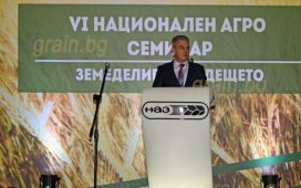 Ето пълната програма на традиционната конференция на НАЗ
