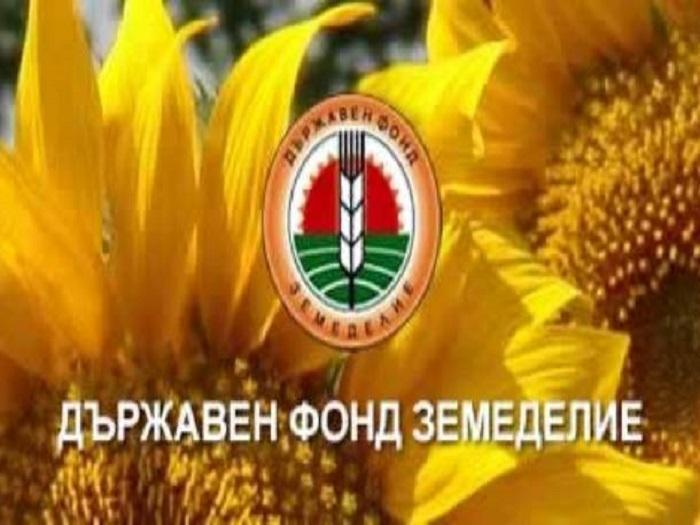"Държавен фонд ""Земеделие"" отпусна целеви кредит за закупуване на минерален тор и семена за производството на пшеница за реколта 2012."