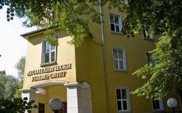 В Лесотехническия университет ще се създаде Служба за консултантски услуги в областта на биологичните ресурси