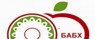 """Трансграничен проект """"По-добро качество на храната- сила за изграждане на здравно и социално благополучие"""" ще реализират България и Гърция"""