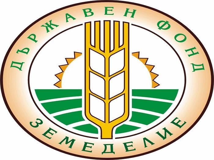 "ДФ ""Земеделие"" одобри 49 проекта за 49 млн. лева от програмата за селските райони"