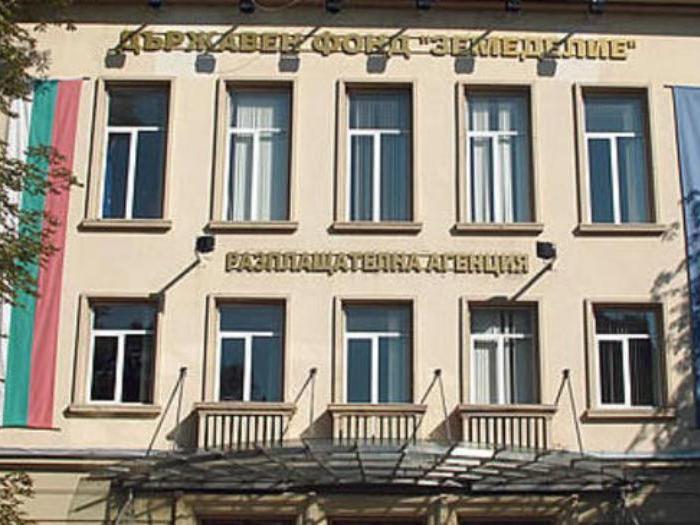 Приемна в ДФЗ ще дава информация на всички заинтересовани лица за ПРСР.