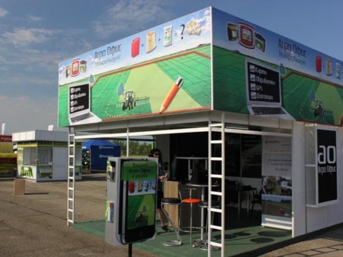 МикроАкаунт предлага специални условия за продуктите си по време на БАТА АГРО 2014