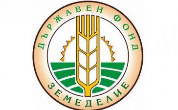 Земеделските производители могат да кандидатстват в периода от 1 октомври до 14 ноември 2014 г.