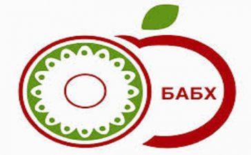 За периода от 1 до 6 декември 2011 година инспекторите от Българска агенция по безопасност на храните извършиха 1392 броя проверки на местата за продажба на жива