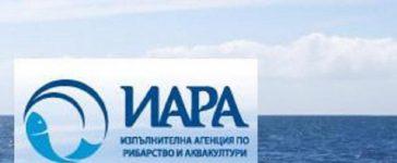Със заповед на министъра на земеделието и храните проф. Димитър Греков от 02 август 2013 година