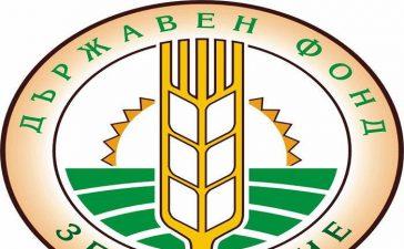 """Субсидиите са на стойност 15 млн. лв. Проектите по мерките 312 """"Подкрепа за създаване и развитие на микропредприятия"""" и 121 """"Модернизиране на земеделски стопанства"""" ще бъдат разгледани на 2 заседания на Експертната комисия за осигуряване на прозрачност (ЕКОП) на 18 ноември."""