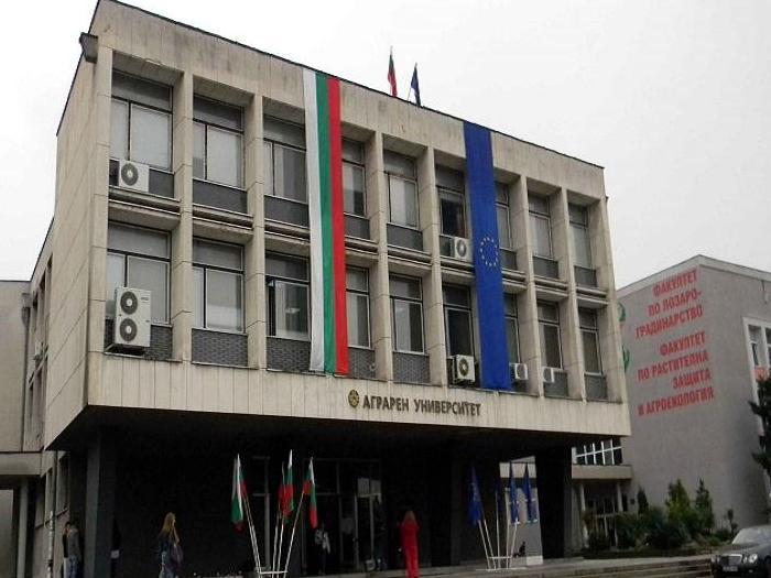 Утвърдени са годишните и семестриални такси за следващата учебна година в Аграрен университет - Пловдив