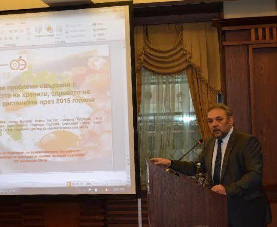 Промените в БАБХ целят по-широка обхватност на дейностите на ЦОР